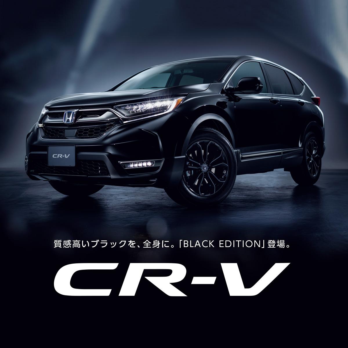 公式】Honda Cars 滝川 - 北海道のHondaディーラー